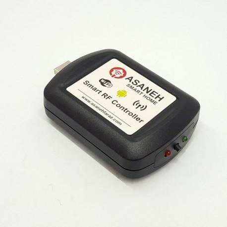 کنترلر هوشمند RF مدل RGW-RF