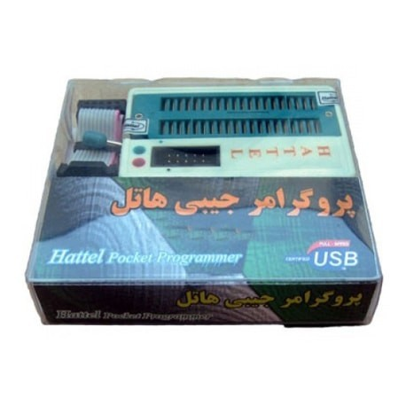 پروگرامر جیبی هاتل (mkII -AVR(HATTEL