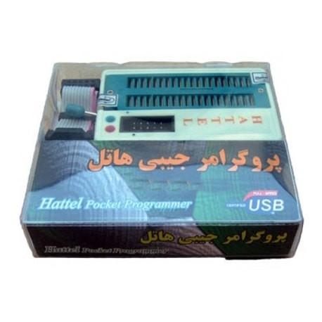 پروگرامر جیبی هاتل (AVR(HATTEL