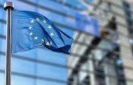 جریمه اتحادیه اروپا برای 7 شرکت بدلیل اجرای کارتِل