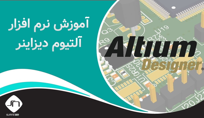 کتاب Arduino Engineering (زبان اصلی)
