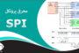 معرفی پروتکل SPI