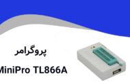 پروگرامر MiniPro TL866A
